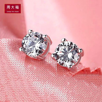 Chow Tai Fook PT950 platinum diamond stud earrings womens four-claw white gold 1 carat real diamond small earrings gift