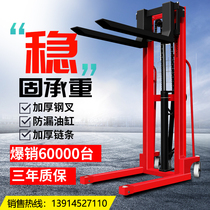 Thickened manual hydraulic car stacker lifting car lift forklift 3 tons 2 tons full and half electric handling hand push locomotive