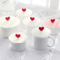 Love heart red heart silicone cup lid food-grade seal dust cup lid mug lid soft cup lid coffee cup lid