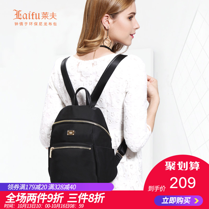 Leif Women's Bag 2019 New Korean Version Baitao Mini-Bag Student Trend Shoulder Bag ins Super Hot Backpack