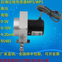 Pull line pull rope displacement sensor MPS WPS-100-RS485 Pull line encoder Position ruler displacement meter