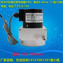 BEBIK Rope pull line displacement sensor HPS-M1-20-420 10 30 40 50 Cable encoder