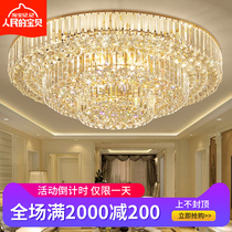 Living room Crystal lamp Modern simple duplex building restaurant lamps round LED ceiling lamp home atmospheric Bedroom lamp