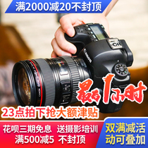 Canon EOS 5D2 6D 5D3 set machine second-hand high-end full-frame SLR digital Camera Single Tour