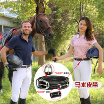 Equestrian Belt riding cowhide belt horse Horseback accessories Equestrian quality horse riding preparation equestrian supplies Major
