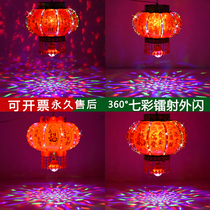 Spring Festival decorations New Year housewarming balcony lantern wedding door colorful crystal rotating lantern led horse lantern