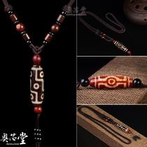 Natural Tibetan genuine nine-eye Dzi Agate bracelet bracelet bracelet Heaven eye loose beads men and women pendant necklace