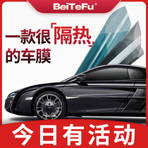 Applicable to Citroen C3-XR Sega Tianyi C4LC5C2 Elysee car front windshield film