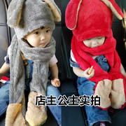 Winter hat scarf glove Plush earmuffs children three piece one baby coral velvet suit and thickened