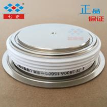 ZP3500A ZP4000A 1600V -16 convex tablet rectifier diode seven is