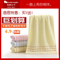 Towels cotton wholesale wedding gift protective water washcloth towel thick special adult embroidered character customization