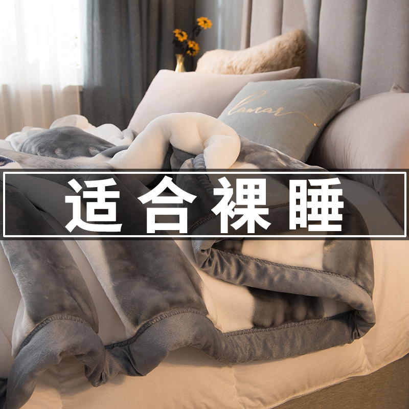 Raschel blankets are thickened in winter student 牀 single double blanket double-layered warm coral velvet blanket