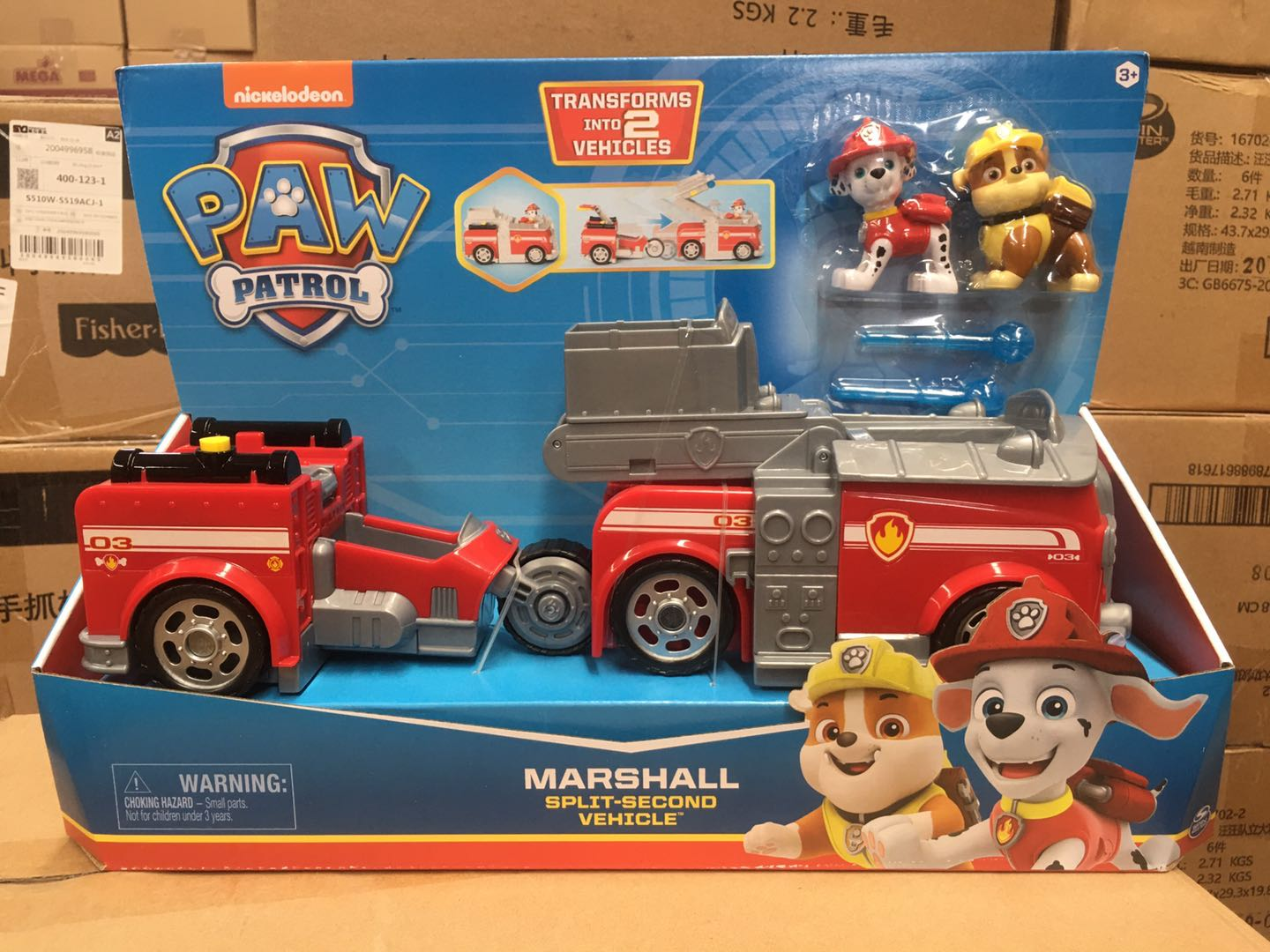 Genuine Wang Wang team to make a big effort Achi Mao 2 in 1 can e projectile deformed fire rescue car childrens toy set