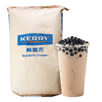 Caerly Creamer X80 Grease End 20KG Kerry Answer Tea Special Grease End Coffee Ingredients