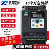 Sharp inverter 1 5 2 2 3 4 5 5 7 5 11kw single-phase 220v three-phase 380v motor governor