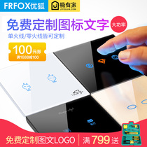 Excellent Fox C9 Intelligent Touch Switch Open single-control 86 single-line wall touch-screen Touch glass panel