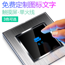 Excellent Fox 4D Touch switch dual-control switch intelligent Switch wall touch switch tempered glass panel