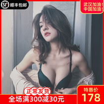 Sexy lingerie women seamless small chest gather no steel wire summer slim models bra front button back bra set