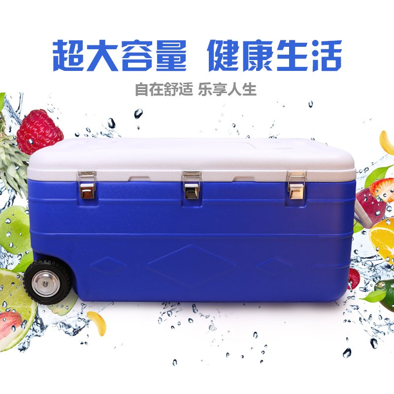 Seafood takeaway sea fishing incubator cold chain transport fishing tank containing fish vaccine refrigerator 180L super large capacity PU