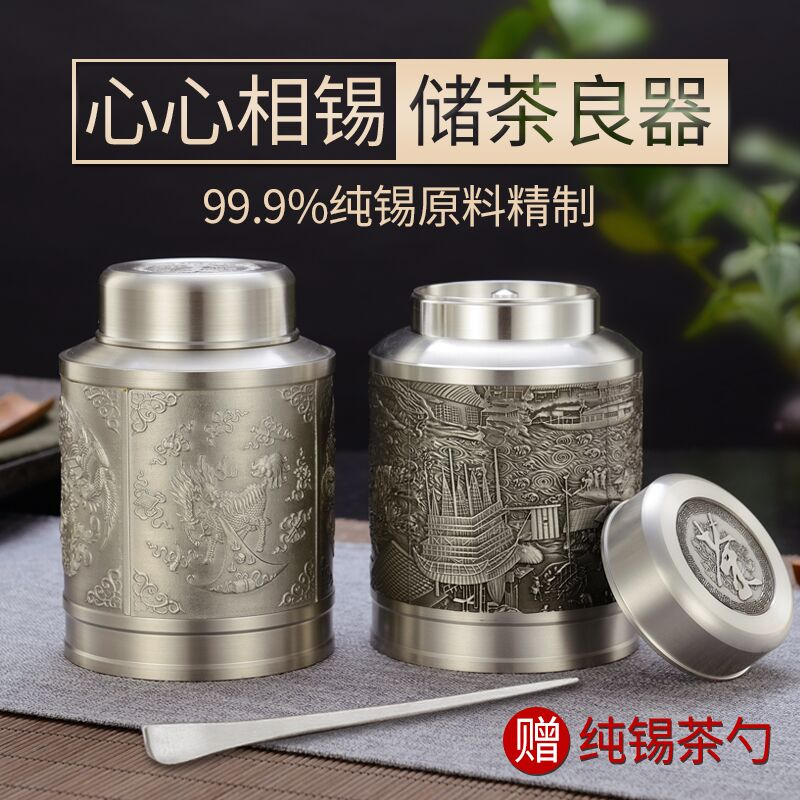 Tin can tea can pure tin tea can tin tea can store tea can seal can household large one catty tea box