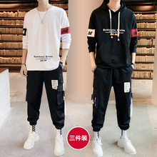Men's Spring and Autumn 2019 New Kind of Youth Leisure Sports Trend Autumn Clothes for Junior Middle School and Senior High School Students