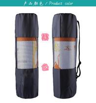 Yoga Pad Mesh Bag backpack more padded storage bag bag yoga bag back bag breathable net pocket Yoga pad Mesh Bag