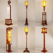 Floor Lamp From Asian Products