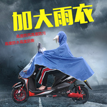 Double brim electric motorcycle raincoat female battery car adult poncho riding to increase the thick mens singles poncho