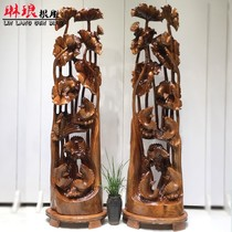 Root carving camphor year after year there are residual wood carving handcraft lotus fish ornaments home living room decoration Joe move gift