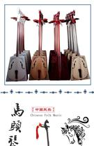 Factory direct sales of new matouqin musical instruments learning to play can be