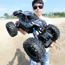 Remote control car toys Wireless remote control off-road vehicle car four-wheel-drive climbing adult racing childrens toys boy
