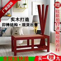 Special solid wood tendon stool pine Fitness Chair Home high-grade Pinus camphor workout bed tendon plate customization