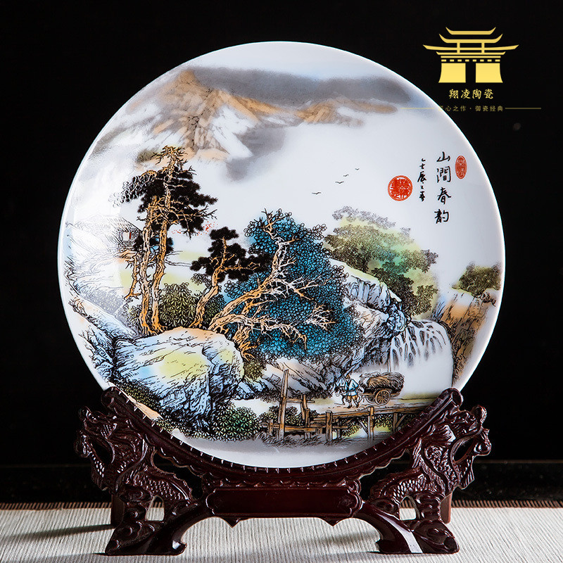 Jingdezhen Ceramics Decorative Hanging Plate Decorative Spring Beam Decorative Hanging Plate Home Bogu Frame Office Craft Arrangements