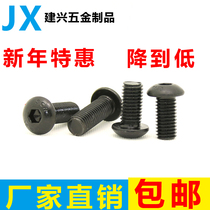High strength 10.9-stage semicircle head hexagon screw round head cup bolt screw M8M10M12M16M20