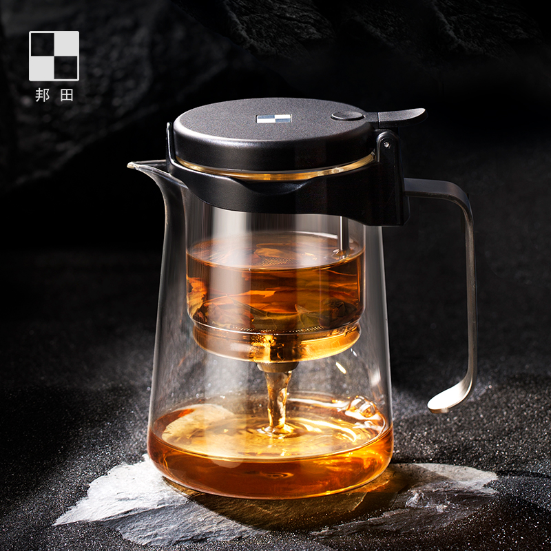 Bonta household full glass inner bile flowing cup teapot lazy simple teapot can be unwashed one-click filter tea set