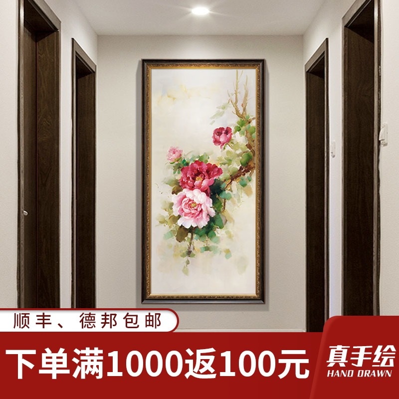 New Chinese-style hand-painted oil painting Jane Mei living room porch decoration corridor hanging custom murals of peony flowers