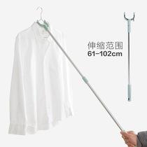 Ménage de vêtements pôle de vêtements pôle rack de prendre des vêtements fourche pôle de vêtements pôle télescopique extension de vêtements fourche vêtements de séchage de vêtements pôle fourche