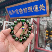 On behalf of the Lama Temple incense gray glass hand string Buddha beads to help academic career Marriage wealth health care gifts for men and women