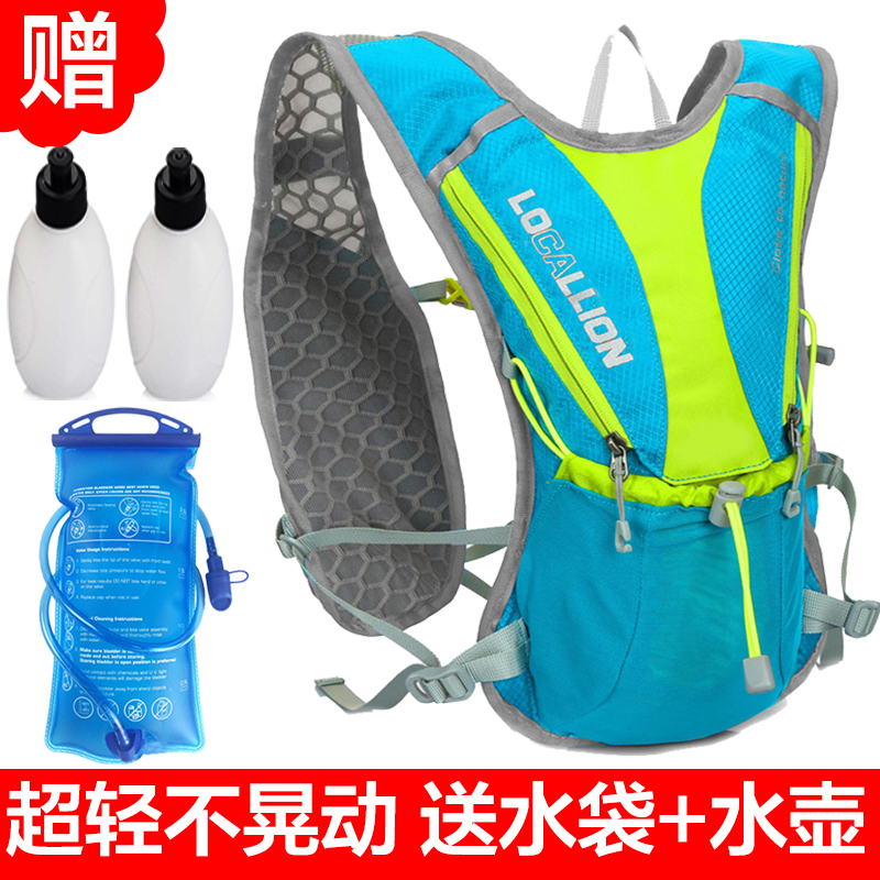 Professional cross-country running backpack ultra-light men and women marathon water bag backpack riding backpack shoulder pack sports equipment