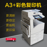 Xerox 33004400 color copier a3+ multifunctional composite printing and scanning machine laser machine
