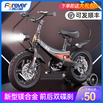 Permanent childrens bike 2-5-6-7 years old baby bicycle bicycle 4-8 years old lightweight magnesium alloy stroller