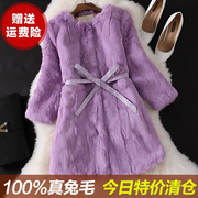 2017 new integral skin rabbit fur coat, long fur Haining season clearance Korean cultivating special offer