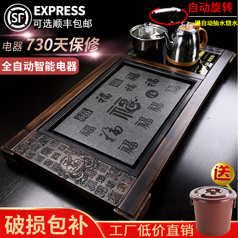Fully automatic household solid wood tea plate with induction cooker all-in-one tea table kettle water tea sea tray simple kung fu tea set