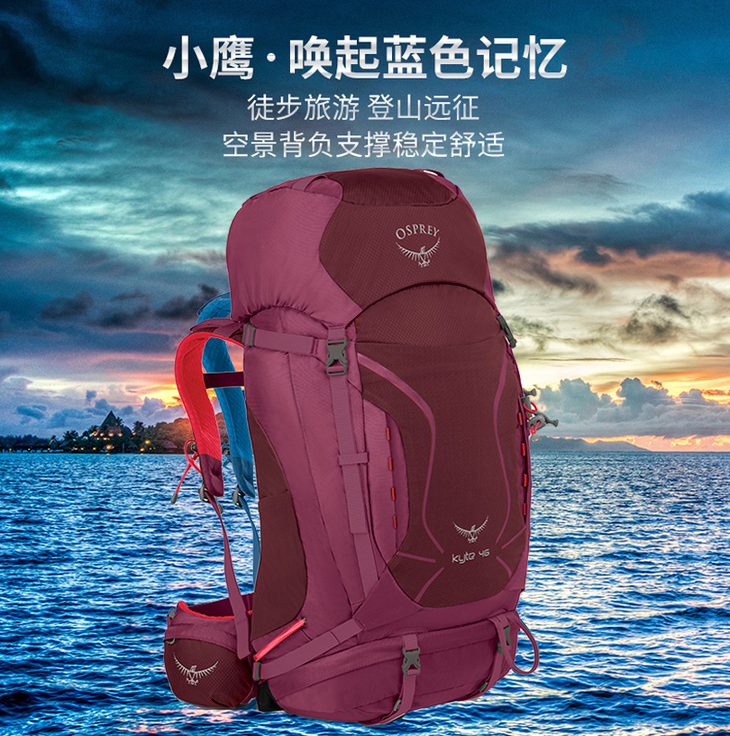 OSPREY Kitty Eagle Backpack Kitty Eagle Woman KYTE36L/46L/66L Shoulder Pack Hiking Bag Outdoor Mountaineering Bag