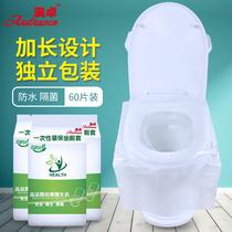 Ausrowth jetable tapis de toilette voyage couvercle de toilette pâte coussin papier maternelle épais couvercle de toilette dans 60 comprimés