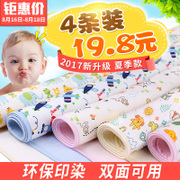 Baby urine pad waterproof breathable super washable cotton aunt menstrual period small mattress baby supplies for children