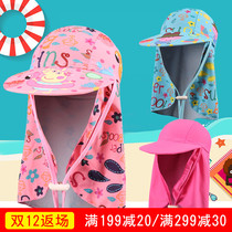 Outdoor Beach sunscreen hat boy baby girl shade hat Big cloak neck hat children card water swimming cap