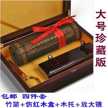 Large black bamboo Jane custom love letter birthday gift DIY engraved wedding book wedding anniversary ancient seven-night gift