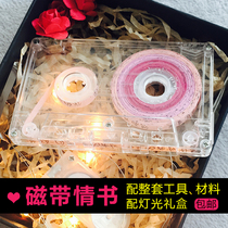 Tape Love letter Confession Words tape blank tape Confession Gift can write handmade diy empty tape