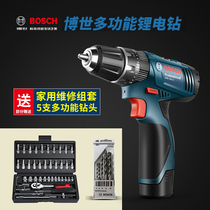 Bosch 120-LI electric screwdriver rechargeable hand drill Doctor tool 12v lithium-ion pistol for home